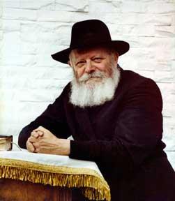 """הרבי מליובאוויטש מלך המשיח שליט""""א"""