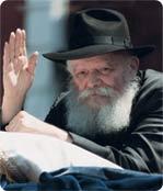 """Rebbe - הרבי מליובאוויטש מלך המשיח שליט""""א חב""""ד רבי"""
