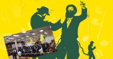 הלילה: ריקודי חודש אדר בבית משיח 770