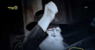 מתגייסים למוסף משיח שיצורף לישראל היום