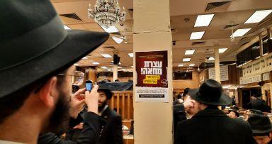 """מחר: מחאה במנהטן על רצח יהודים בארה""""ק"""