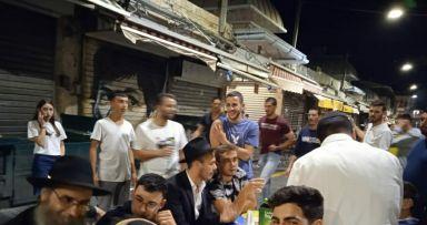 התוועדויות משיח בשוק מחנה יהודה