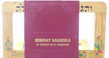 חדש: בשורת הגאולה בספרדית