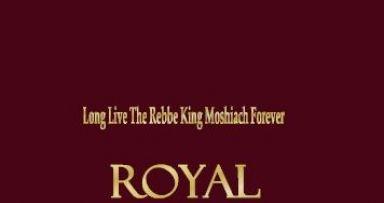 דבר מלכות מתורגם לאנגלית יצא לאור