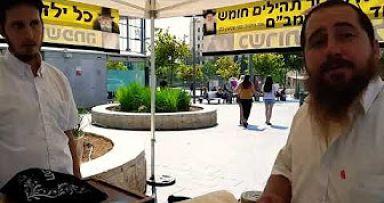 """דוכן תפילין חב""""ד תחנה מרכזית ירושלים"""