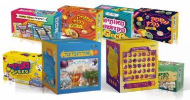 חדש ובלעדי: משחקי קופסא חסידיים