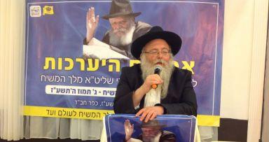 הרב גינזבורג בכינוס הפעילים לקראת עצרת