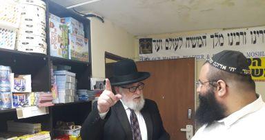 אורח ב'ממש': חבר מועצת הרבנות הראשית