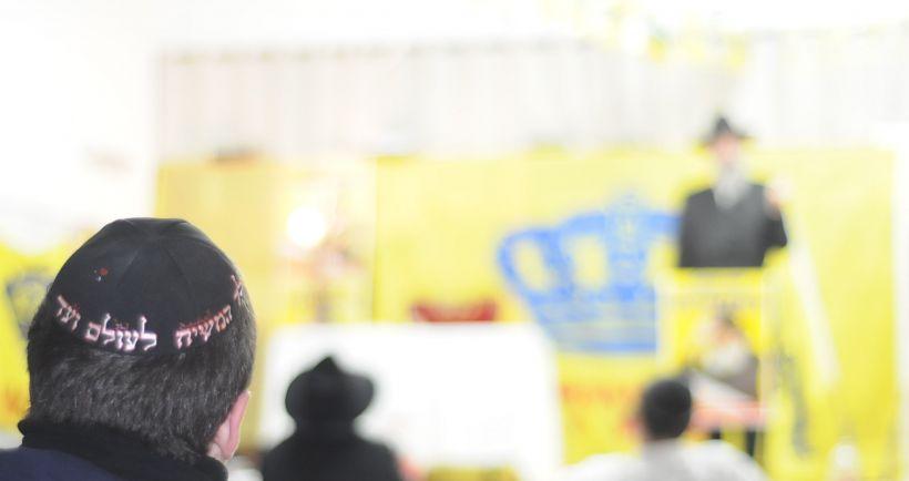 כנס פעילי משיח בישיבת נצרת עילית