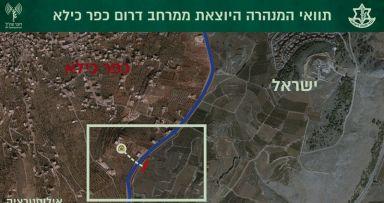 מנהרות טרור גם בגבול הצפוני