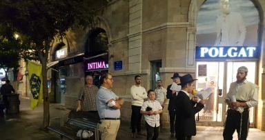 קידוש לבנה בכיכר ציון בירושלים