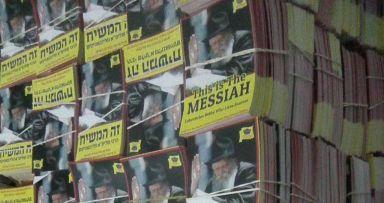 קמפיין זה המשיח עם שפות נוספות