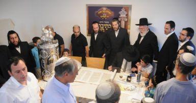 סיום ספר תורה בירושלים