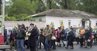 """תהלוכת ל""""ג בעומר במולדובה"""