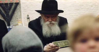 דולר ברכה בבית חנה בירושלים