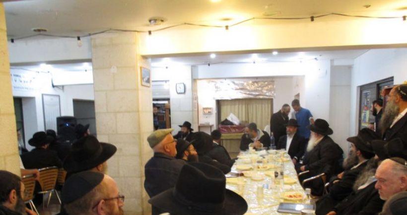 התוועדות המרכזית בירושלים