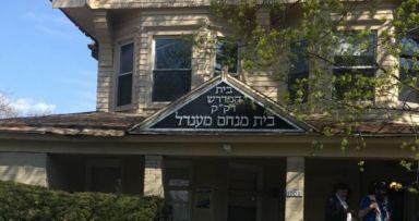 גבאי מבית הכנסת הוכה ונשדד