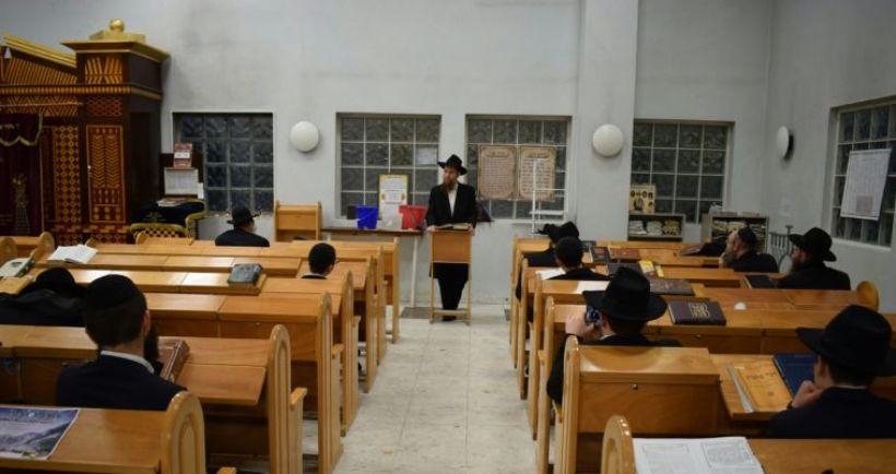 כינוס תורה בצרפת