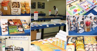 נפתחה התערוכה לחינוך על טהרת הקודש