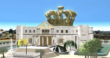 ארמון למלך המשיח - וידאו